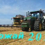 Уборка Пшеницы Импортной Техникой